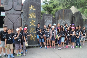 Formosan Aboriginal Culture Village